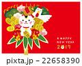 年賀状 酉年 招き猫の熊手 22658390