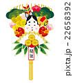 熊手 年賀状 縁起物のイラスト 22658392