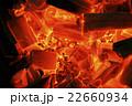 赤く燃える炭火 22660934