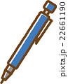 シャープペンシル 22661190
