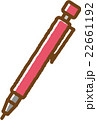 シャープペンシル 22661192