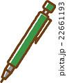 シャープペンシル 22661193