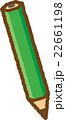 鉛筆(緑) 22661198