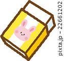 消しゴム(黄色) 22661202
