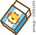 消しゴム(水色) 22661203