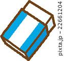 消しゴム(青) 22661204