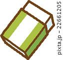 消しゴム(緑) 22661205