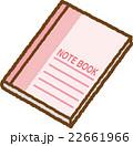 ノート(ピンク) 22661966
