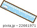 定規(水色) 22661971