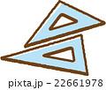 三角定規 22661978