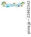 沖縄 タイトルロゴ 22662342