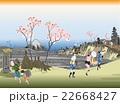 大宮宿冨士遠望 22668427