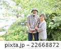 新緑 シニア オシドリ夫婦  22668872