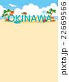背景【沖縄・シリーズ】 22669566