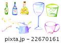 キッチン小物 22670161