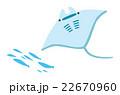 マンタ【沖縄・シリーズ】 22670960