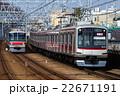 東急電鉄5000系と3000系 22671191