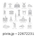 City flat icons 22672231