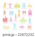 City flat color icons 22672232