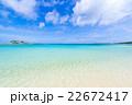 本部町 エメラルドビーチ 海の写真 22672417