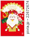 年賀状 餅になった招き猫 22672674
