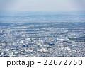 札幌市 街並み 眺めの写真 22672750