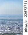 札幌市 街並み 眺めの写真 22672751