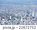 札幌市 街並み 眺めの写真 22672752