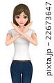 女性 20代 Tシャツのイラスト 22673647