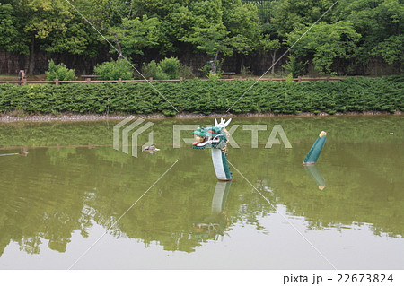 竹取公園の龍 22673824