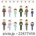 家族 3世代 全身 浴衣 祭り セット イラスト 22677456