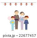 孫 祖父母 全身 浴衣 祭り セット イラスト 22677457