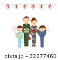 家族 2世代 全身 浴衣 祭り セット イラスト 22677460