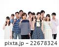 若い 人々 友達の写真 22678324