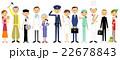 街の人々 22678843