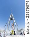 札幌もいわ山の「幸せの鐘」を鳴らす女の子 22679874