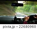 ドライブ 22680960