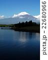 富士遠景 22680966