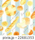パン パン・ド・ミ 背景のイラスト 22681353