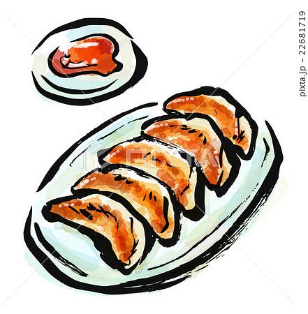 筆描き 食品 餃子のイラスト素材 22681719 Pixta