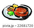筆描き 食品 ハンバーグ 22681720