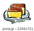 筆描き 食品 カステラ 22681721