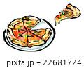 筆描き 食品 ピザ 22681724