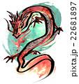 赤い龍 22681897
