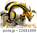 黄色の龍 22681899