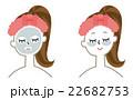 女性 スキンケア パックのイラスト 22682753