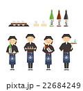 居酒屋 働く人々 セット イラスト 22684249