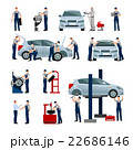 Car Service People Icons Set 22686146