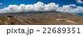 ハワイ 景色 風景の写真 22689351