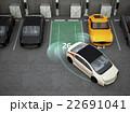 充電スタンドを備えた駐車場に自動駐車システムでバックする白いクルマ 22691041
